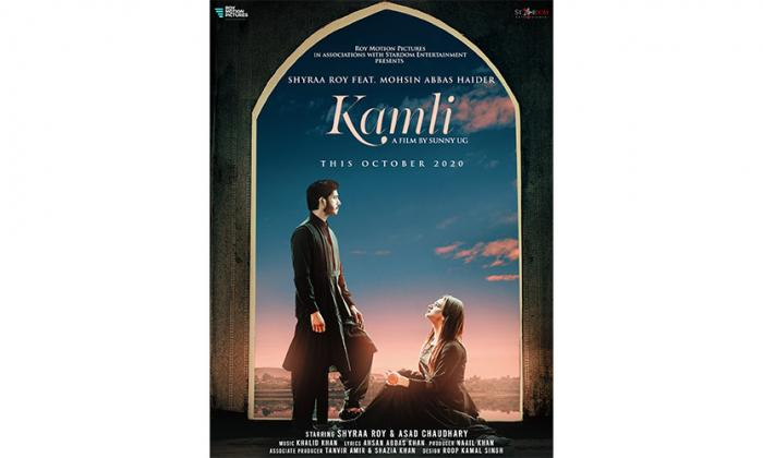 Shyraa Roy and Mohsin Abbas Haider's 'Kamli' gets selected for Cannes Short Film Festival