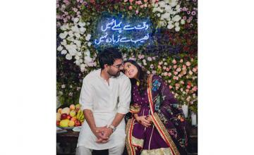 Iqra Aziz and Yasir Hussain are expecting their first child this July