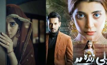 'Neeli Zinda Hai' seems to be the most bingeable horror drama the small screen has to offer