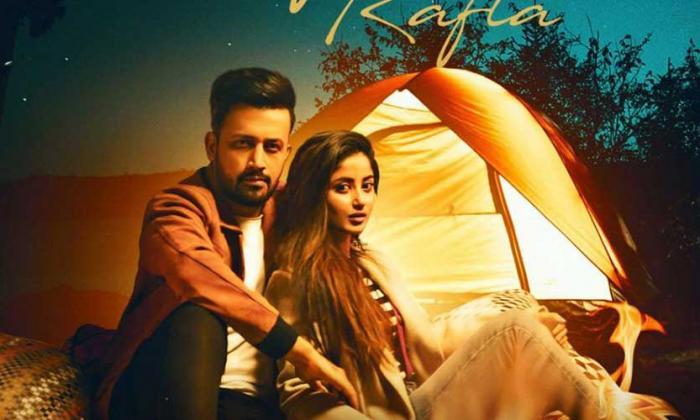 Sajal Aly to star in the upcoming video of Atif Aslam's new single Rafta Rafta