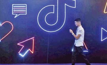 TikTok parent Byte-Dance has begun selling the video app's AI to other clients