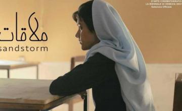 'Mulaqat', a Pakistani short film made it to the Venice Film Festival