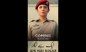 Swooning over Mahira Khan's new avatar in Aik Hai Nigar, teaser out