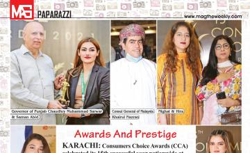 Awards And Prestige